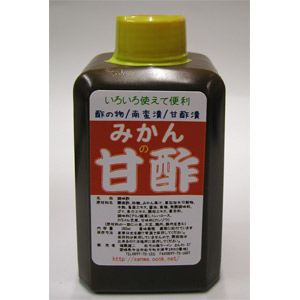 画像1: みかんの甘酢180ml徳用ビン
