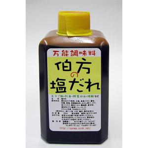 画像1: 伯方の塩だれ180mlビン
