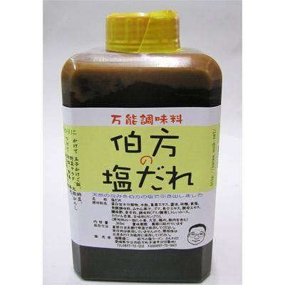 画像1: 伯方の塩だれ360ml徳用ビン