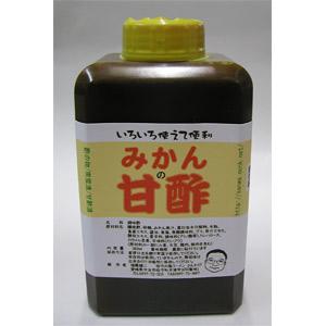 画像1: みかんの甘酢360ml徳用ビン
