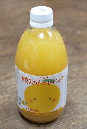 画像1: はかた甘夏ジュース(500ml)