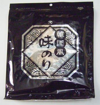 画像1: 韓国風味のり 8切り160枚