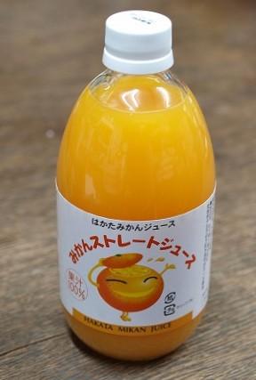 画像1: はかたみかんジュース(500ml)